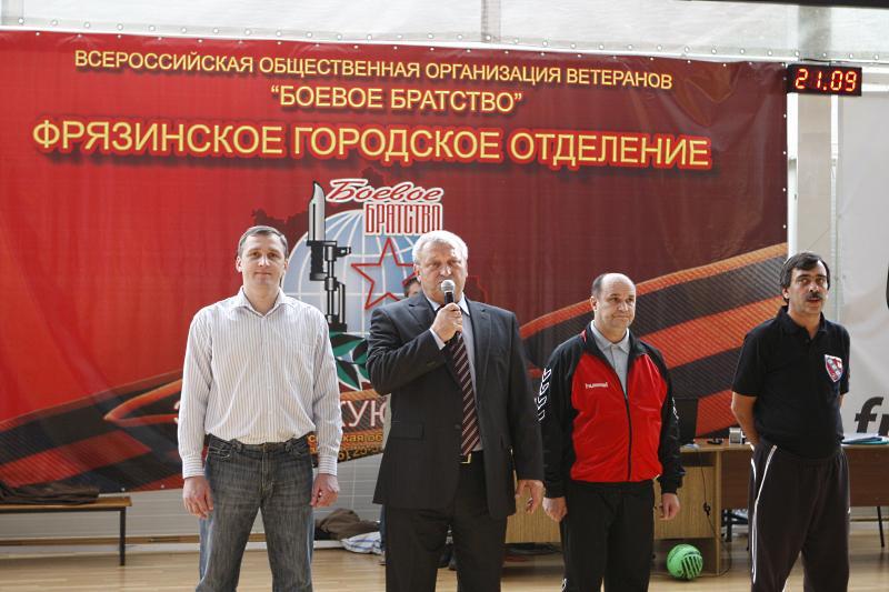 открытие турнира по мини-футболу