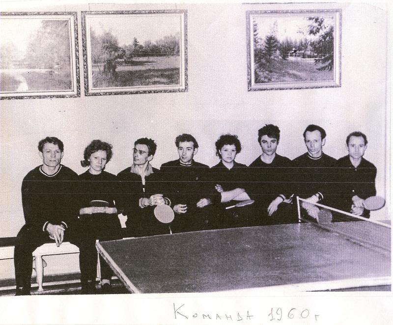 история настольного тенниса, Фрязино